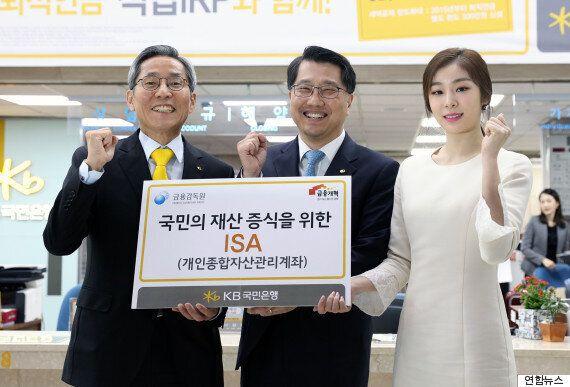 ISA 출시 보름만에 100만명이