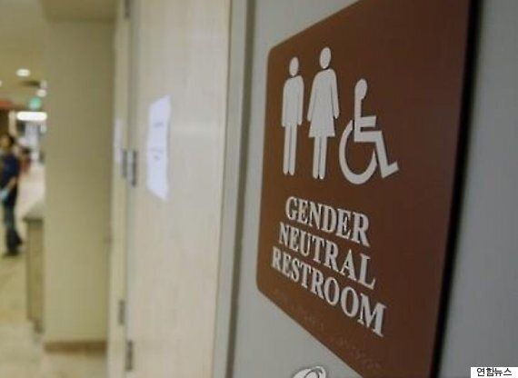 성전환 여성이 남자 화장실에 가야