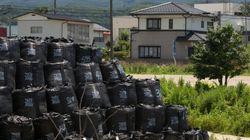 후쿠시마, 망각할 수 없는