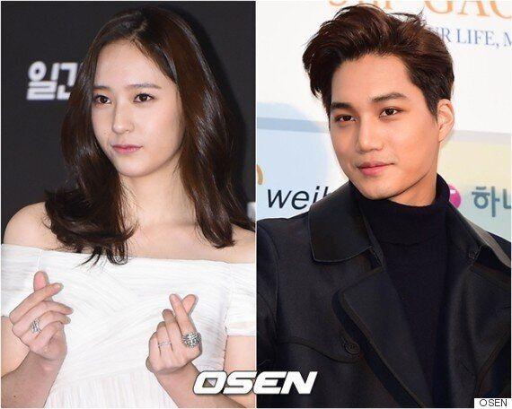 SM, 카이-크리스탈 열애 인정..
