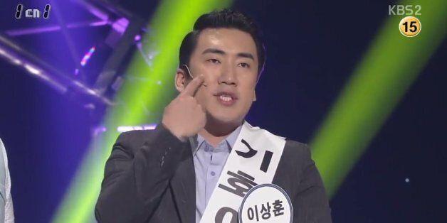 기호 0번 이상훈 후보가 지적하는 '막장드라마'와 '국회'의