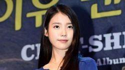 가수 아이유가 팬카페에 공개한