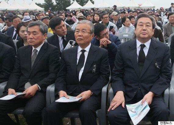 박근혜 대통령을 돕던 3명이 3당 대표로 어색하게