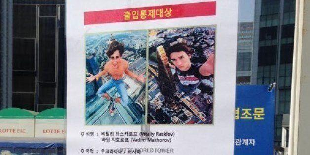 고소공포증을 불러일으키는 사진작가, 서울 제2롯데월드에