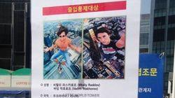고층빌딩 인증샷 사진가, '롯데월드타워'