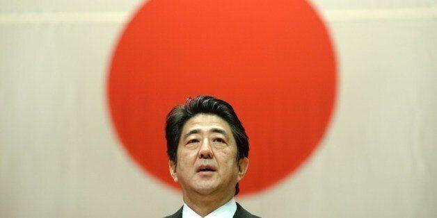 일본 정부
