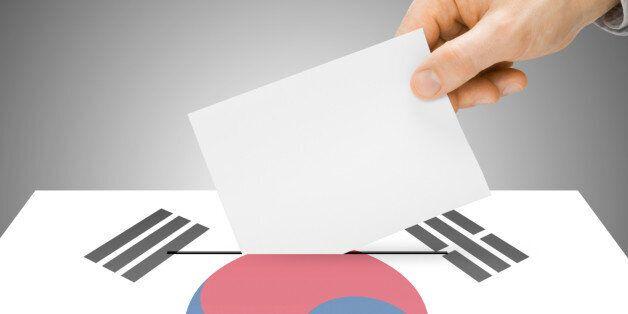 당신이 '사전투표'에 대해 알아야 할