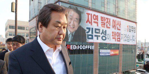 김무성 '부산 도주'에 대한 트위터