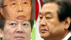 '성 소수자 인권'에 대한 세 정당의 놀랍도록 유사한