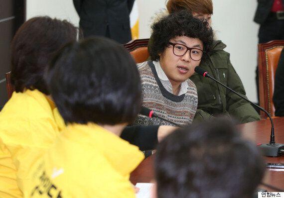 '여성혐오' 논란에 대한 중식이 밴드의 입장, 그리고 정의당의