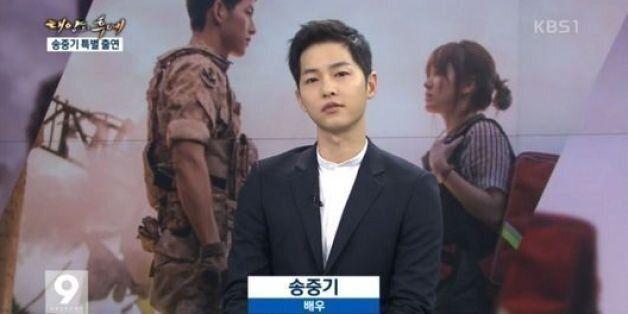 송중기가 KBS '뉴스9'에 연예인 최초로