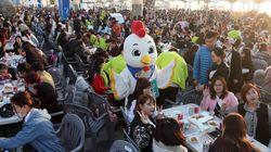 중국인 관광객 4,500여명의 치맥파티