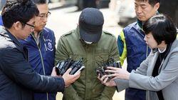 '구여친 남친' 인질극 20대 피의자
