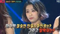'K팝스타5' 이수정·안예은, 결승 진출..이시은·마진가S