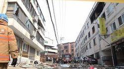 대전 빌라 폭발의 처참한 사고