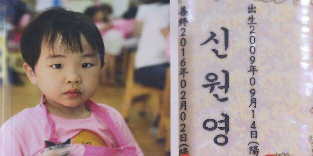 원영이 계모·친부 '살인죄'로