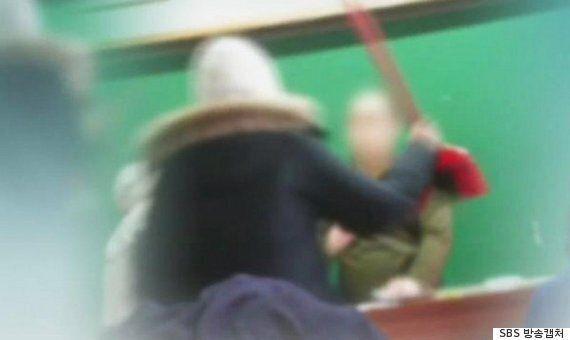 경북도 초등 4년생이 교사를 주먹으로