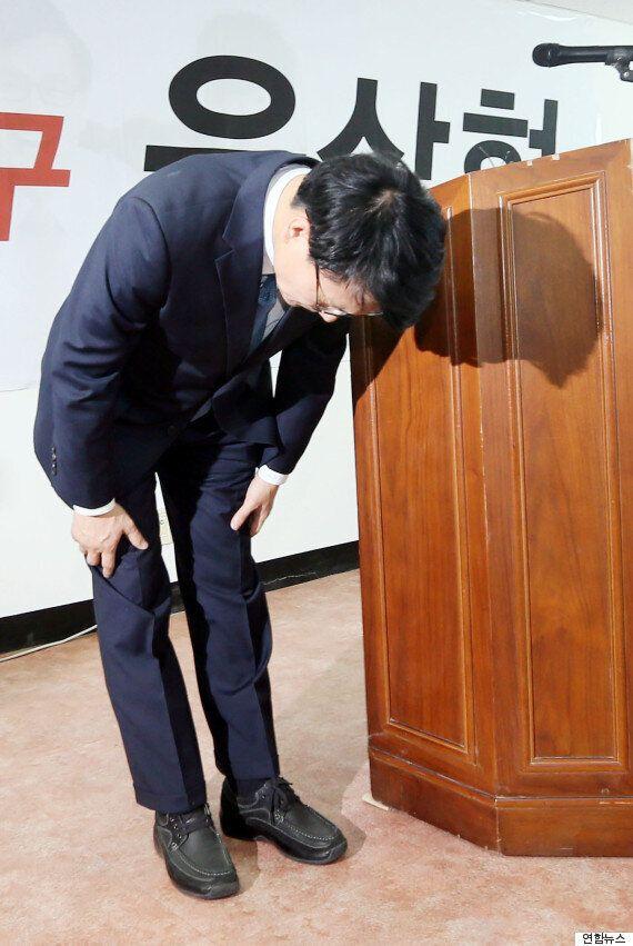 '막말파문' 윤상현, 무소속 출마