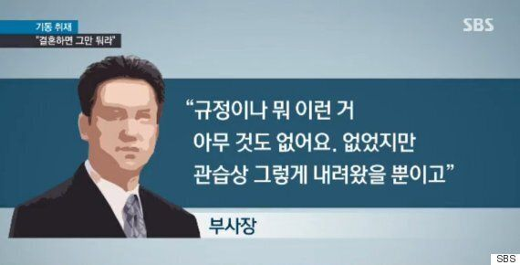 '결혼 여직원 퇴사압박' 금복주, 불매운동이