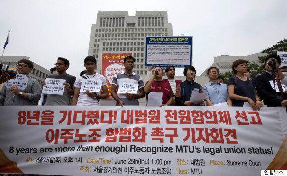 아시아에서 한국 거주 외국인노동자 삶의 질이 '최악'이라는 결과가