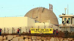 1993년, 고리 원자력발전소 방사선물질은 어마어마한