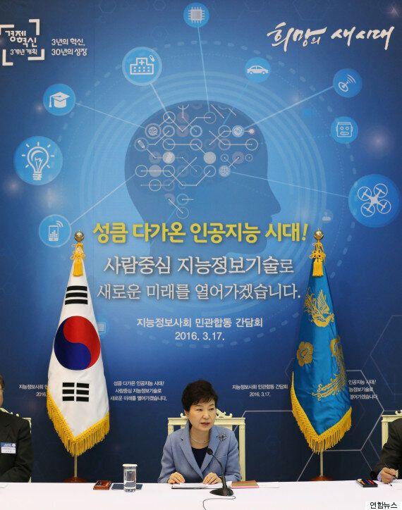 '민간기업'이 주도하는 '한국형 알파고' 대책을 마침내 정부가(?)