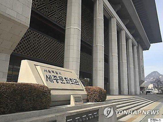서울시, 삼청각 '공짜밥'