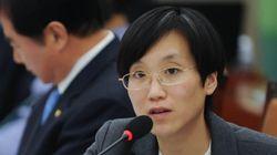 국정원, 장하나 더민주 의원 통신자료