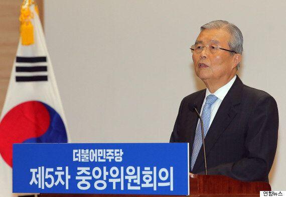 김종인 더민주 비대위 불참 : '당무거부'에