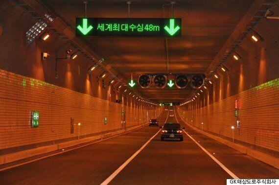 중국-대만 해저터널이