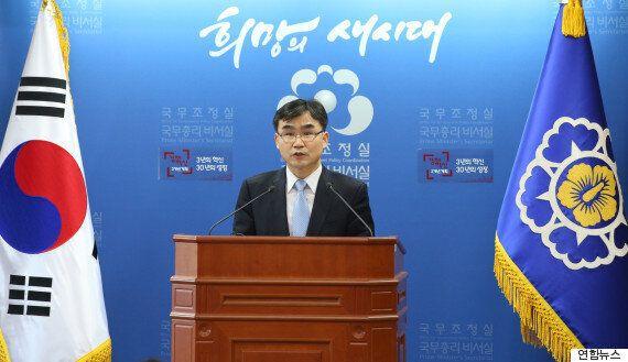 김부선 주장이 사실이었다 : 전국 아파트 20% 회계 구멍