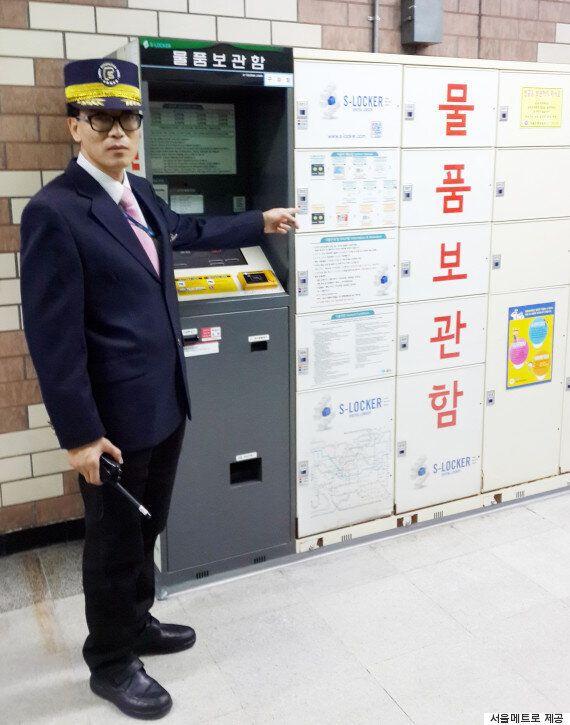 보이스피싱으로부터 80대 할아버지를 지켜준 지하철