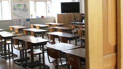 2030 학교교육, 어떻게 재설계해야