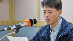 유민 아빠 김영오씨, 라디오 DJ가
