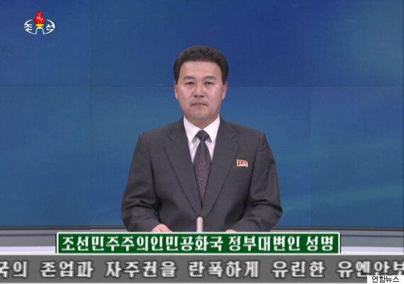 북한, 경제협력·교류사업 관련 모든 합의들을 무효로