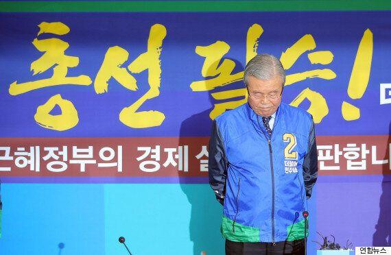 '김종인 리더십'의 근본을 흔드는 중대한 의문 :