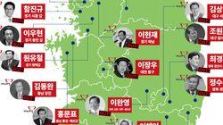 환경단체가 뽑은 '4대강-원전-국토난개발 찬성'