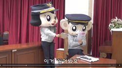 부산경찰의 '쓱' 패러디 홍보
