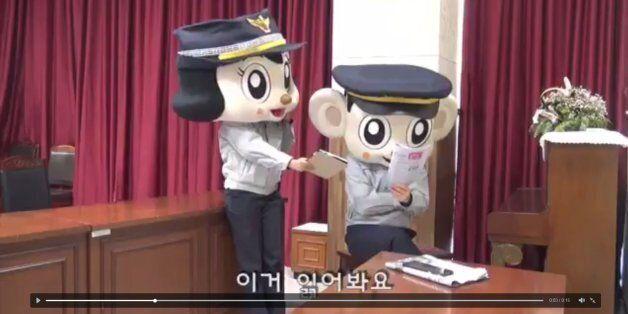 부산경찰의 '쓱' 패러디 학교폭력 신고전화 홍보