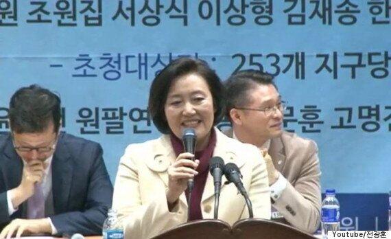 더민주 박영선,