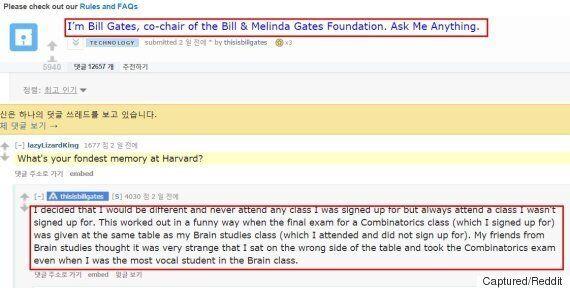 빌 게이츠가 직접 '대학 중퇴'의 진실에 대해
