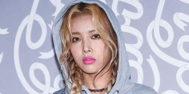 [공식입장] JYP,
