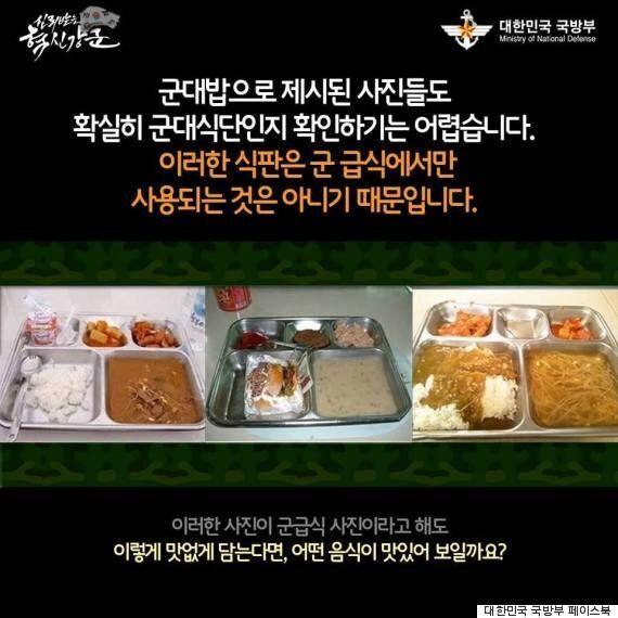 '군대 밥은 교도소 밥보다 낫다'는 해명에 사람들이