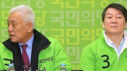 김한길은 안철수에 반기를