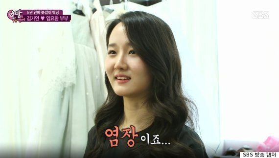 김가연 임요환 부부의 딸 임서령 씨가 부모의 애정행각을 보고 느낀