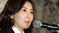 나경원, 딸 부정입학 의혹 보도에 '법적