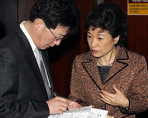 박근혜 대통령은 '손톱밑 가시'를 뽑으려고