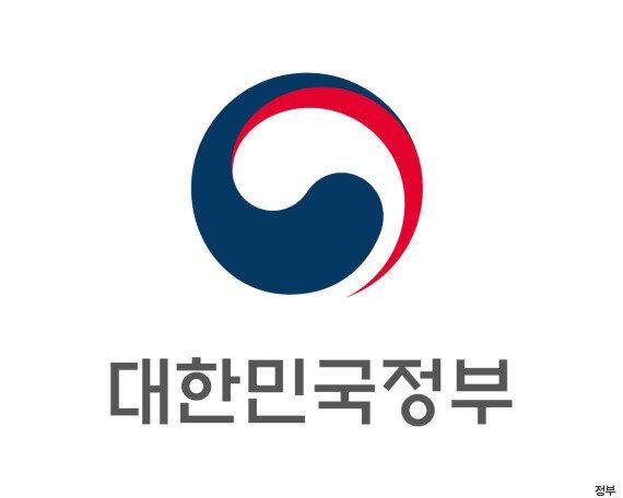 정부, '대한민국다움' 강조한 태극 문양으로 정부 로고