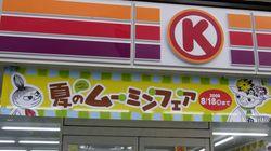 편의점 아르바이트 부당 계약에 반발해 단체교섭을 이끌어 낸 일본의
