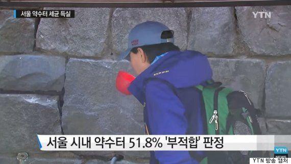 약수가 아니라 세균물: 서울 약수터 절반이